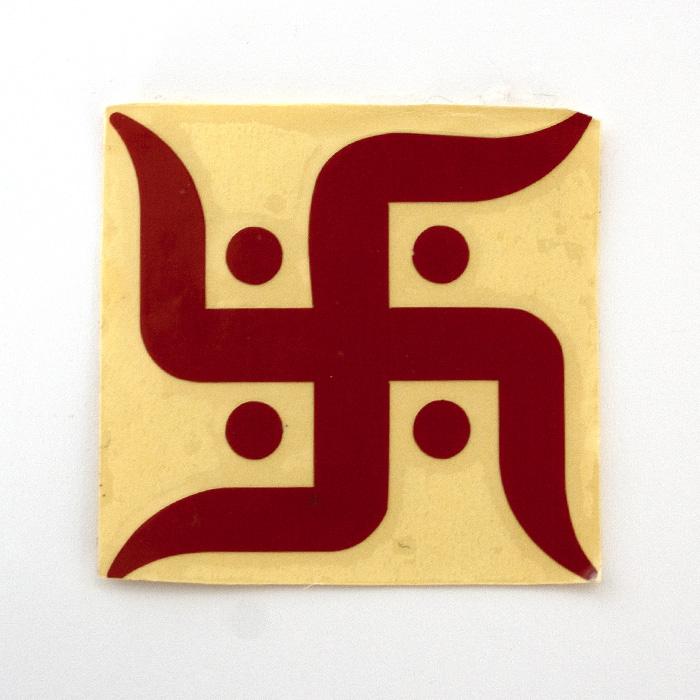 Red Swastika Symbol Www Pixshark Com Images Galleries